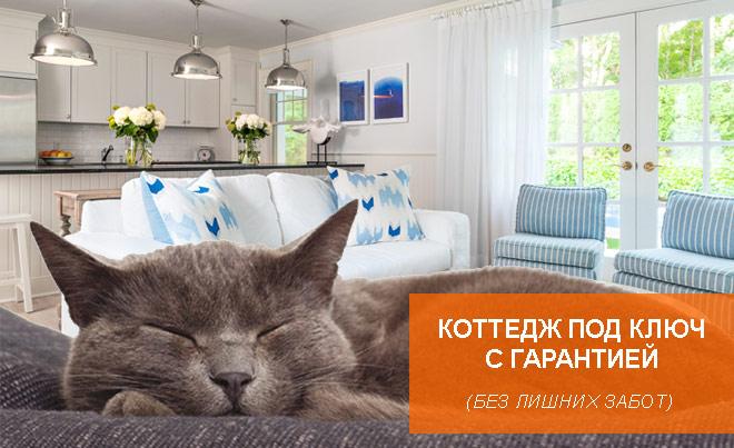 Ремонт и отделка коттеджа под ключ в Уфе и Республике Башкортостан